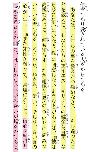 f:id:hoshishusaku:20170904074027j:image