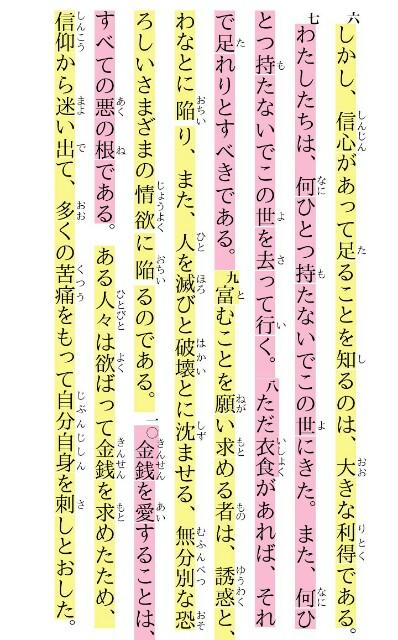 f:id:hoshishusaku:20170904074038j:image