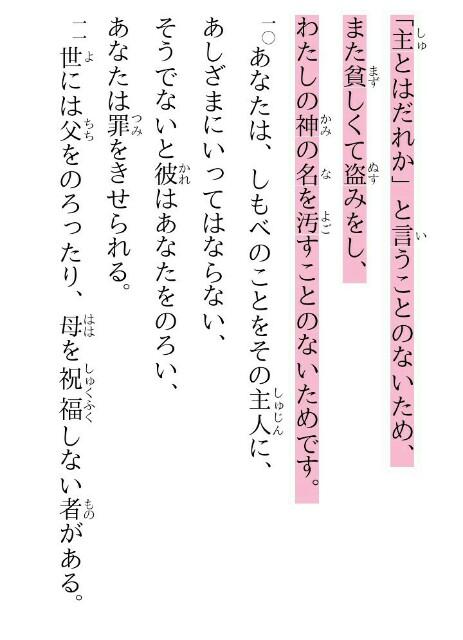 f:id:hoshishusaku:20170904081834j:image