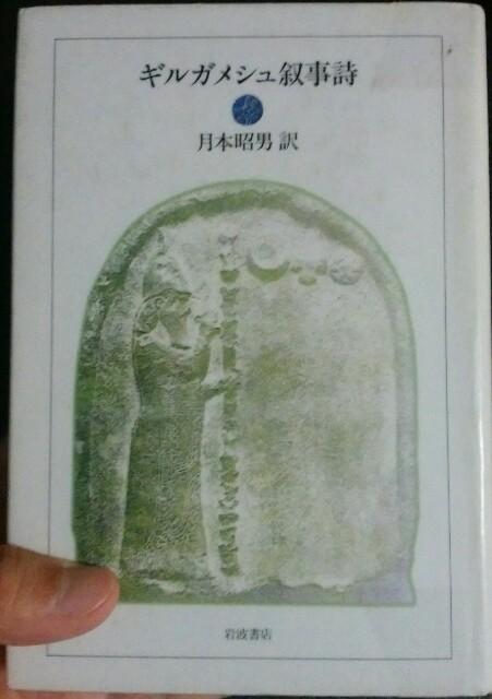f:id:hoshishusaku:20170905074904j:image
