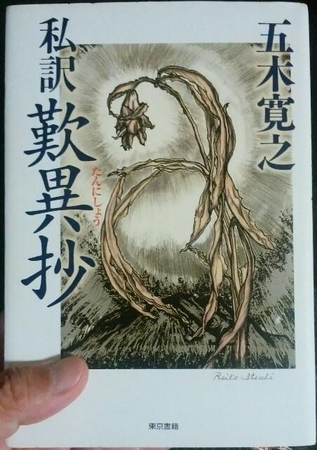 f:id:hoshishusaku:20170905074943j:image