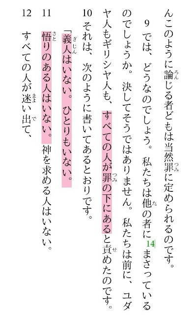 f:id:hoshishusaku:20170906033157j:image