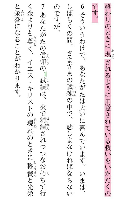 f:id:hoshishusaku:20170906064412j:image