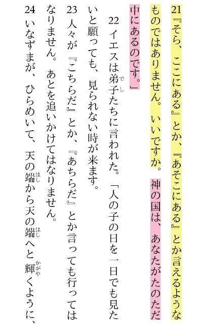 f:id:hoshishusaku:20170906064543j:image