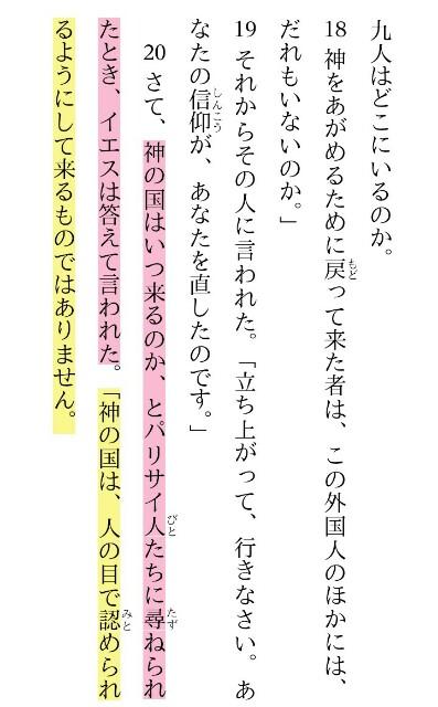 f:id:hoshishusaku:20170906064623j:image