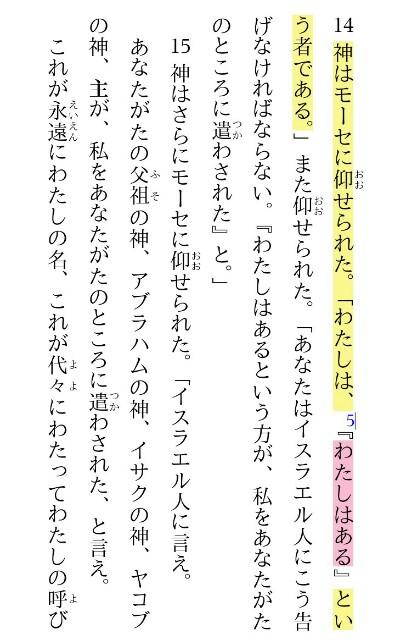 f:id:hoshishusaku:20170906064701j:image