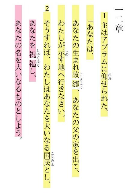 f:id:hoshishusaku:20170908085328j:image