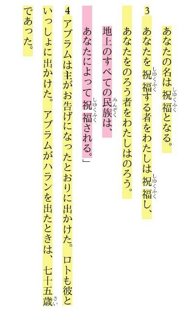 f:id:hoshishusaku:20170908085338j:image