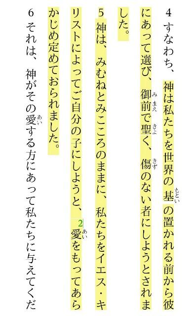 f:id:hoshishusaku:20170908085348j:image