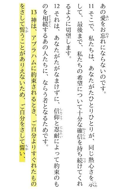 f:id:hoshishusaku:20170908085402j:image