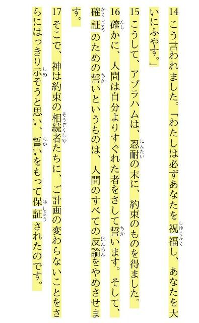 f:id:hoshishusaku:20170908085416j:image
