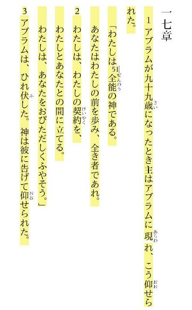 f:id:hoshishusaku:20170908101336j:image