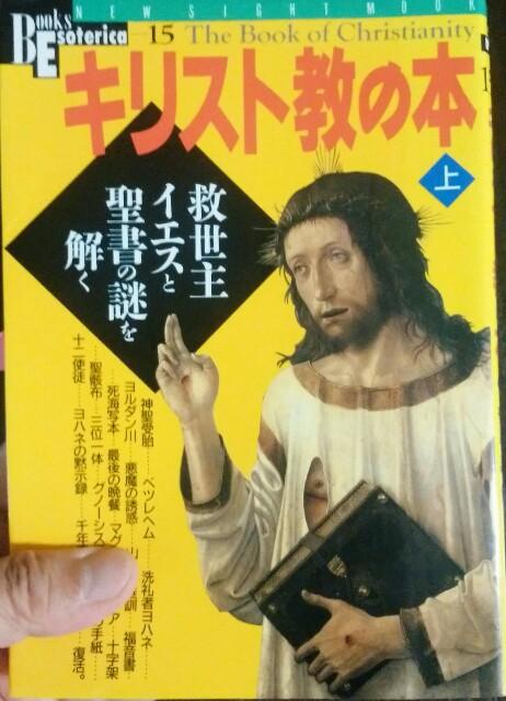 f:id:hoshishusaku:20170911102037j:image