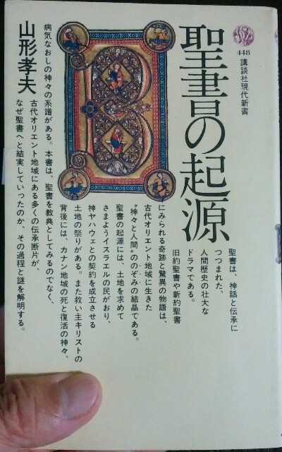 f:id:hoshishusaku:20170911102119j:image