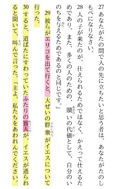 f:id:hoshishusaku:20170911102158j:image