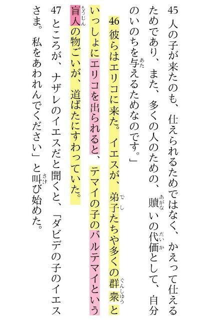 f:id:hoshishusaku:20170911102209j:image