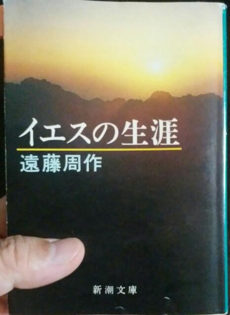 f:id:hoshishusaku:20170912083656j:image