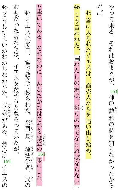 f:id:hoshishusaku:20170912083732j:image