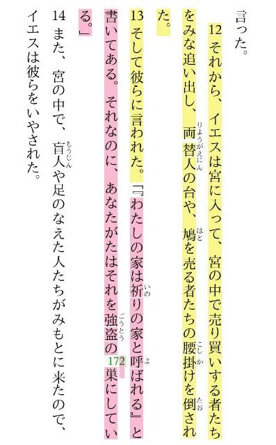 f:id:hoshishusaku:20170912083821j:image