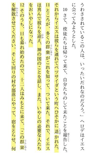 f:id:hoshishusaku:20170914091946j:image