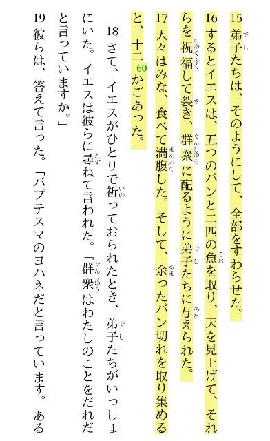 f:id:hoshishusaku:20170914092014j:image