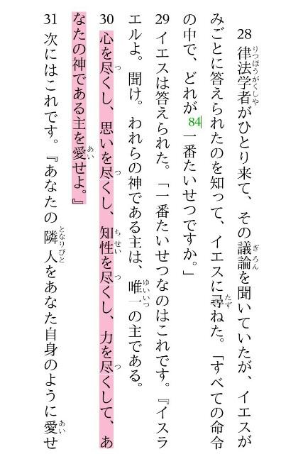 f:id:hoshishusaku:20170914092040j:image