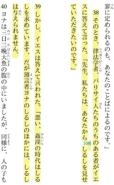 f:id:hoshishusaku:20170914094634j:image