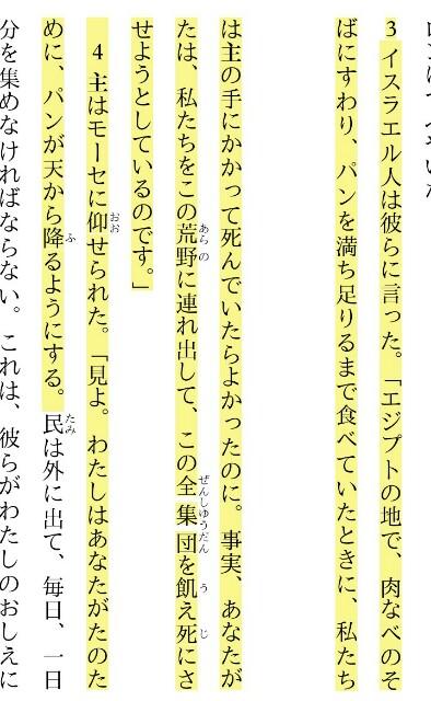 f:id:hoshishusaku:20170915093852j:image