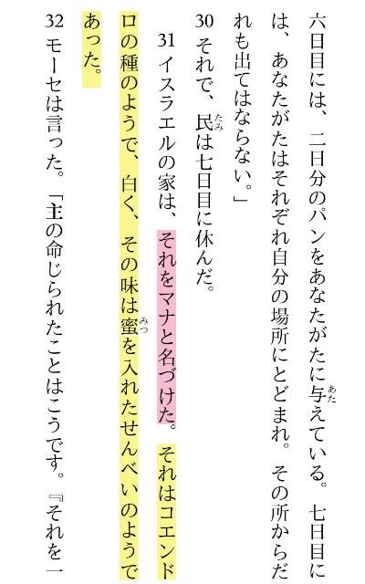 f:id:hoshishusaku:20170915093904j:image