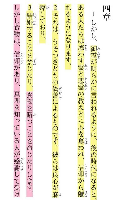 f:id:hoshishusaku:20170915105742j:image