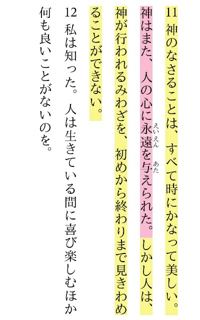 f:id:hoshishusaku:20170916063313j:image