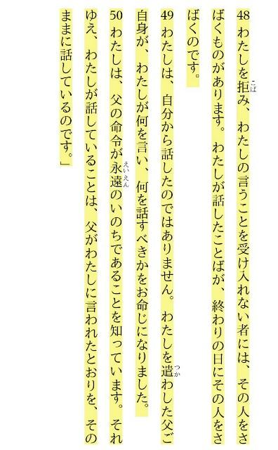 f:id:hoshishusaku:20170918091713j:image