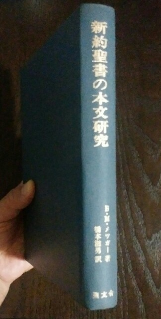 f:id:hoshishusaku:20170919093315j:image