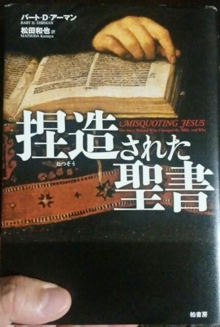 f:id:hoshishusaku:20170919093343j:image