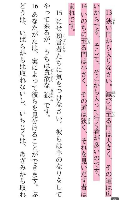f:id:hoshishusaku:20170919093421j:image