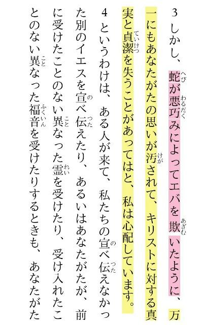f:id:hoshishusaku:20171126160922j:image