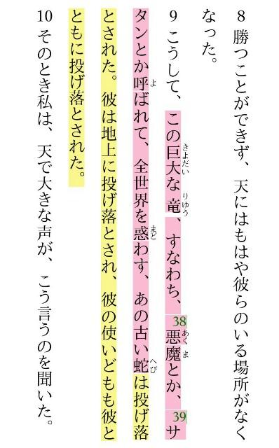 f:id:hoshishusaku:20171126160951j:image