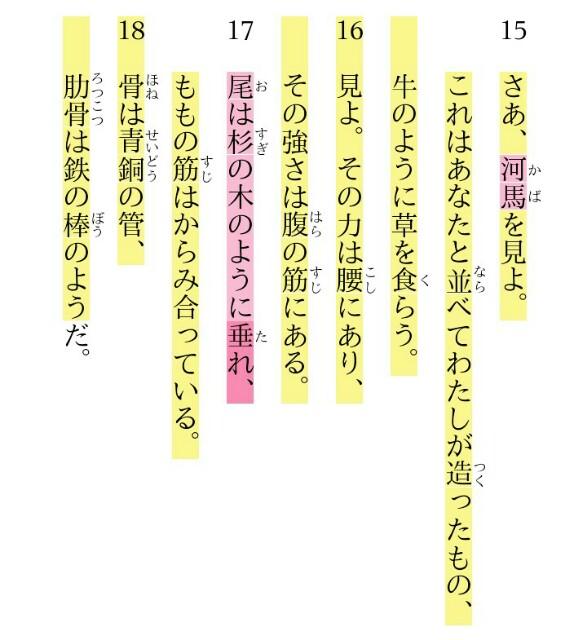 f:id:hoshishusaku:20171130051859j:image