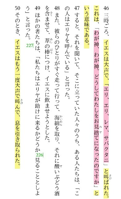 f:id:hoshishusaku:20171202075747j:image