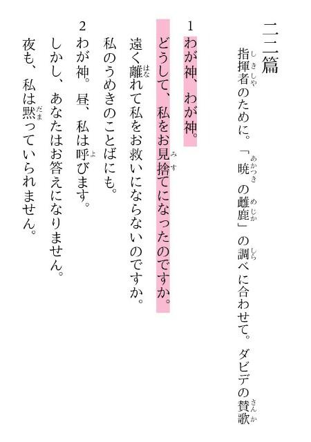f:id:hoshishusaku:20171202075805j:image
