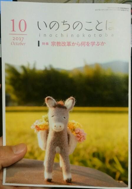f:id:hoshishusaku:20171203084832j:image