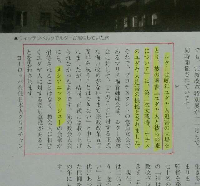 f:id:hoshishusaku:20171203084845j:image