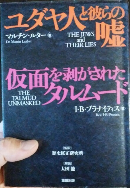 f:id:hoshishusaku:20171203084910j:image
