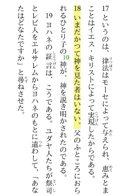 f:id:hoshishusaku:20171205091958j:image