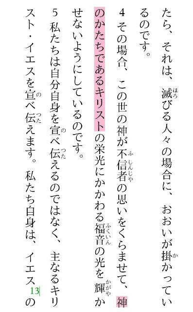 f:id:hoshishusaku:20171205092038j:image