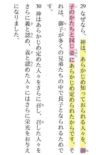 f:id:hoshishusaku:20171205092100j:image