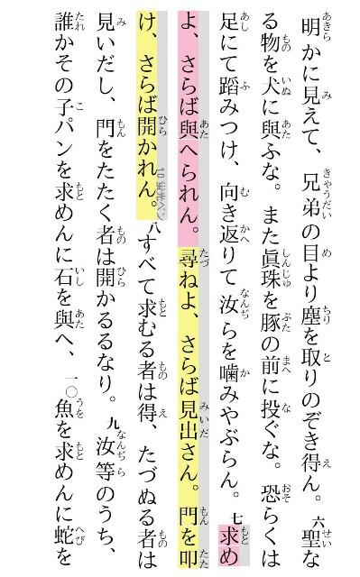 f:id:hoshishusaku:20171205110008j:image