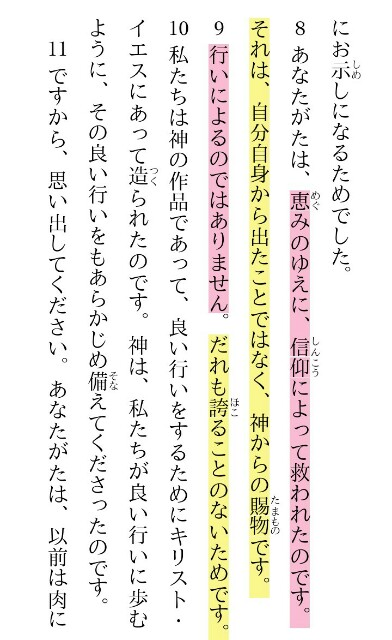 f:id:hoshishusaku:20171208181401j:image