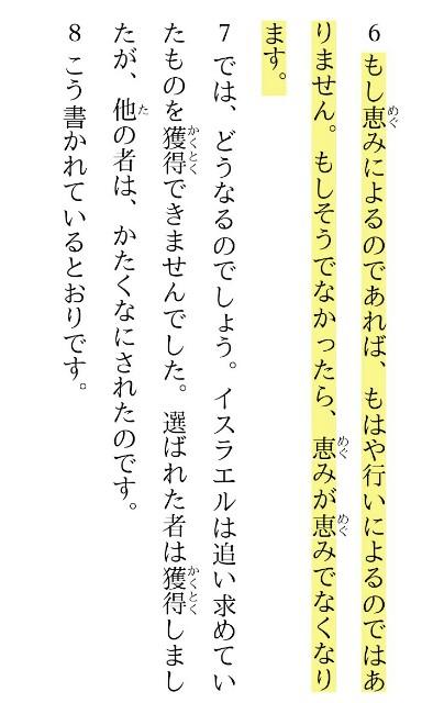 f:id:hoshishusaku:20171208181411j:image
