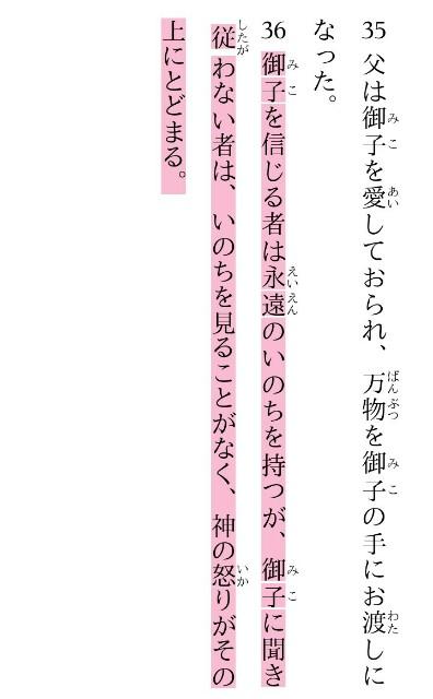 f:id:hoshishusaku:20171211154518j:image
